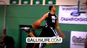 Top Plays of July! JR Smith Reverse Double Pump Oop + Jarell Martin Eastbay IN Game & Many More!
