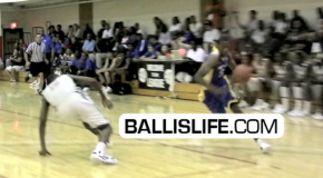POD: 6'6″ Troy Williams Breaks Defenders Ankles before Slamming it Home (Nike Peach Jam)