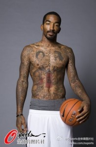 Then and Now: Robert Swift, Birdman & JR Smith ... Kicked Out Of College