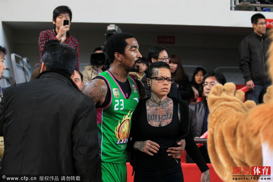 JR Smith's GF & Family Involved in Another Fight during Basketball Game