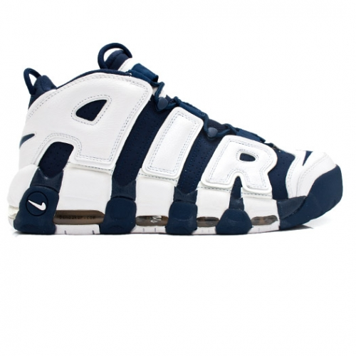 new product df752 84ac8 Nike Release Olympic Scottie Pippen's - Ballislife.com