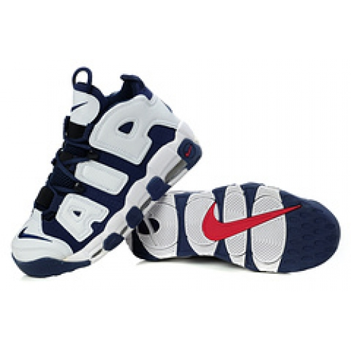 finest selection fd0f6 7bccf Nike Release Olympic Scottie Pippen s