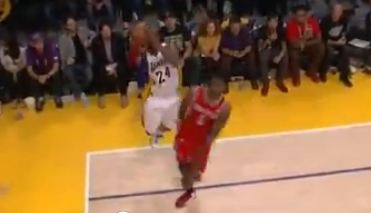 Kobe Bryant's Ridiculous And 1 Shot! Don't Bite Rookie!