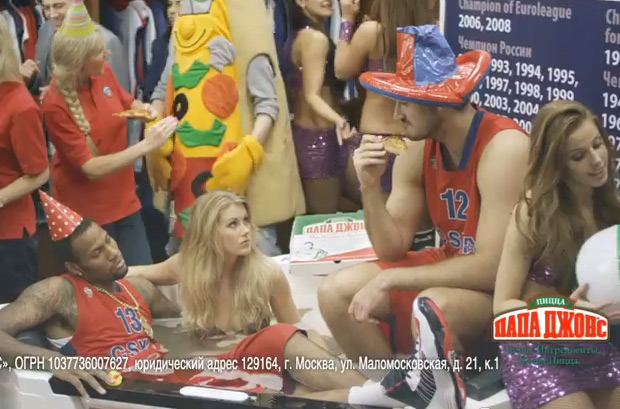 Commercial: Sonny Weems, Nenad Kristic, hot Russian women and Papa John's Pizza!