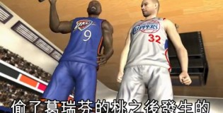 Asian Animation Recap of Ibaka hitting Blake Griffin in the groin & what Kobe would of done