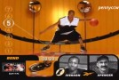 Reebok Retro Commercial: Allen Iverson teaches you how to do a crossover