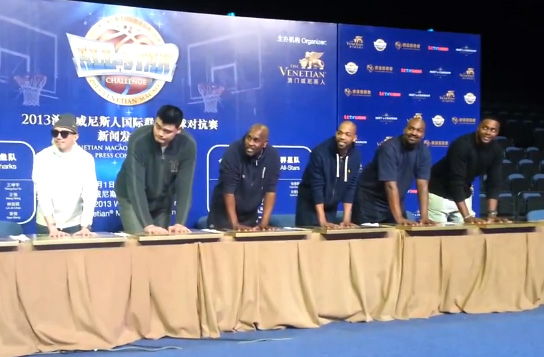 Yao Ming, Payton, Skip & Horace Grant at NBA Legends press conference in China
