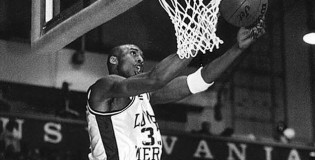 Rare Kobe Bryant High School Footage from 1995; Goes Between The Legs In Game & More!
