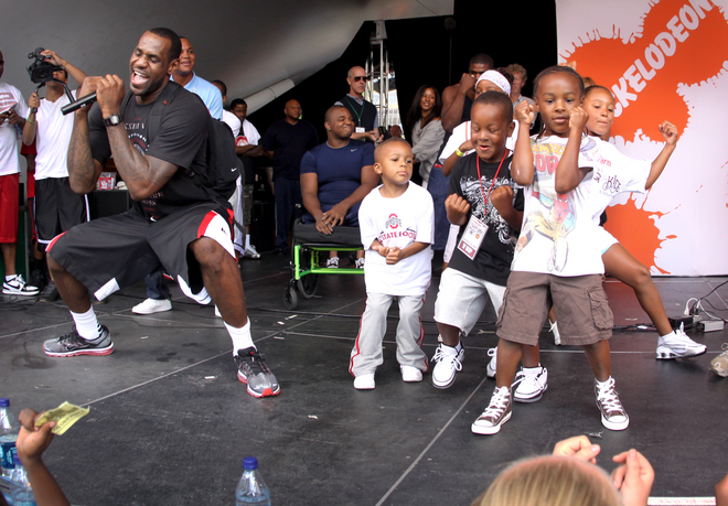 LeBron James State Farm King For Kids Bike-a-thon