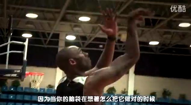 Kobe Bryant Talks About Perfection in Chinese Nike Ad