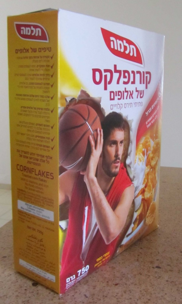 Forget Wheaties, Omri Casspi is on a box of Corn Flakes