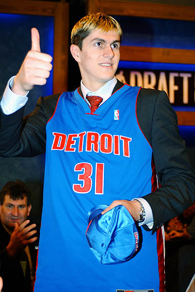 top-10-nba-draft-suits-darko-milicic