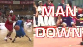 bone-mandown