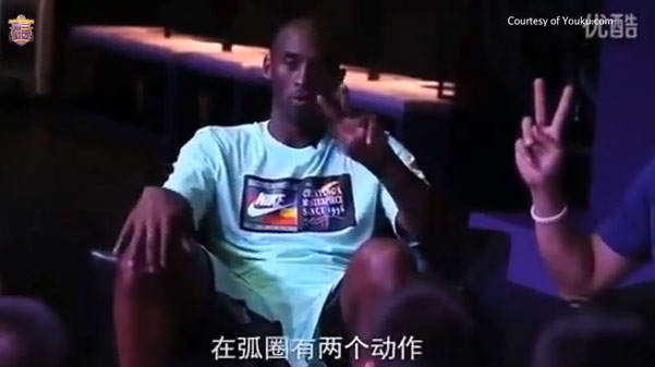 Kobe says championships don't drive him & he only has 2 moves