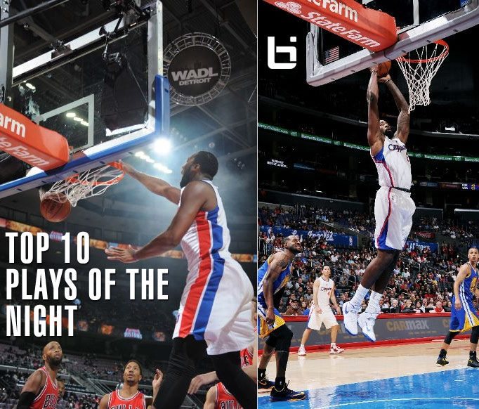 Top 10 Plays of the Night (10.7.2014): DeAndre & Drummond dunking, Lowry getting lucky